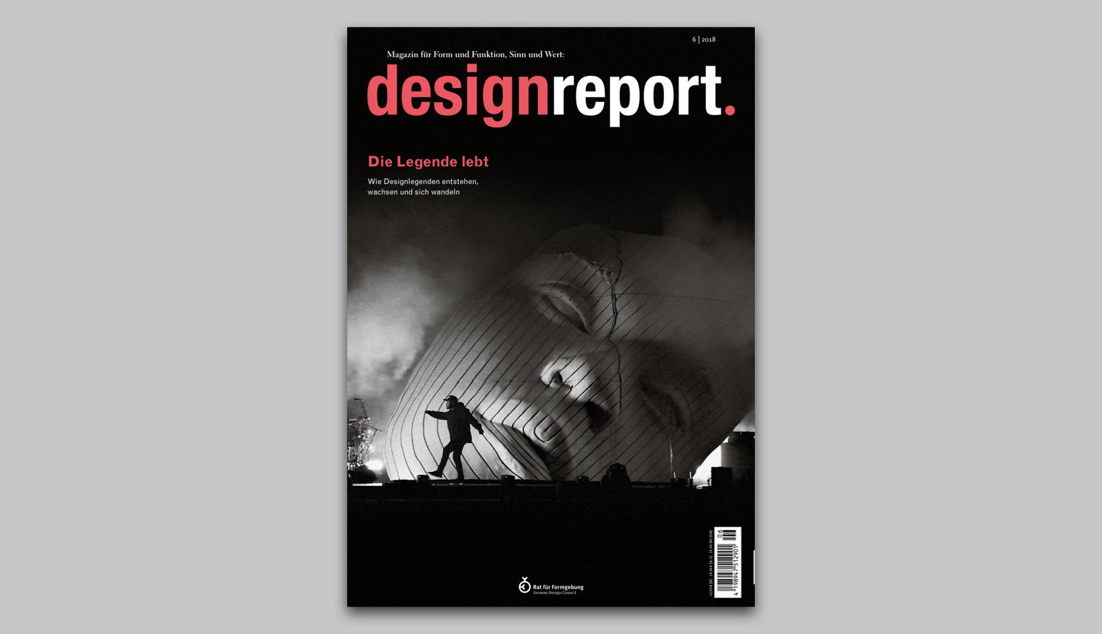 181215_Designgeschichte_ReneSpitz_designreport_HfGUlm-Cover