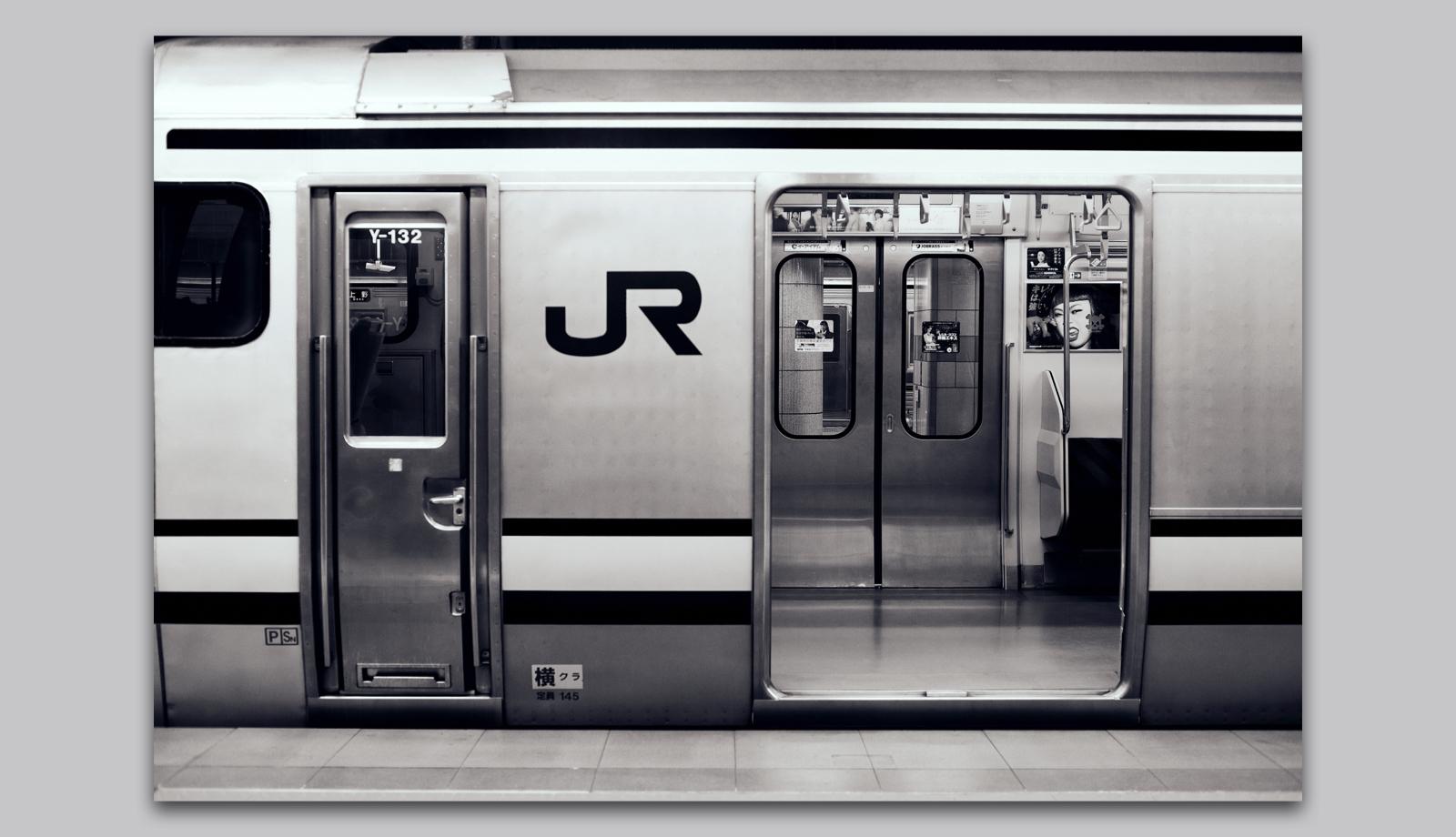 Publikation511_ReneSpitz-Designkritik_WDR3-Kultur am Mittag_Japanisches Design